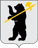 Трудоустройство в Ярославле и Ярославской области